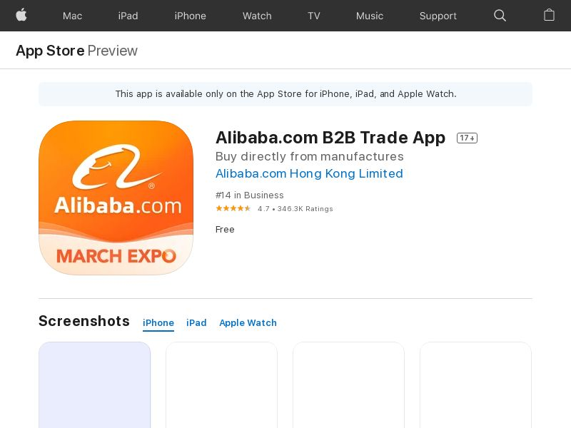 US-iOS-Alibaba.com Homepage(CPS)(Direct)