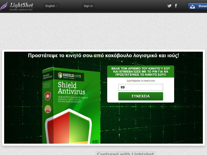 GameZone Shield Antivirus (Antivirus) (MC - PIN) - Greece