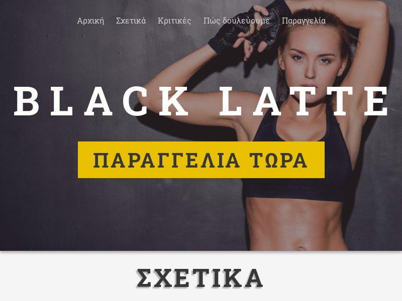 Black Latte - CY, GR