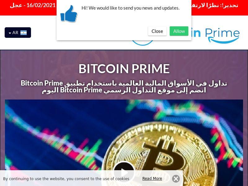 Bitcoin Prime Arabic 2611
