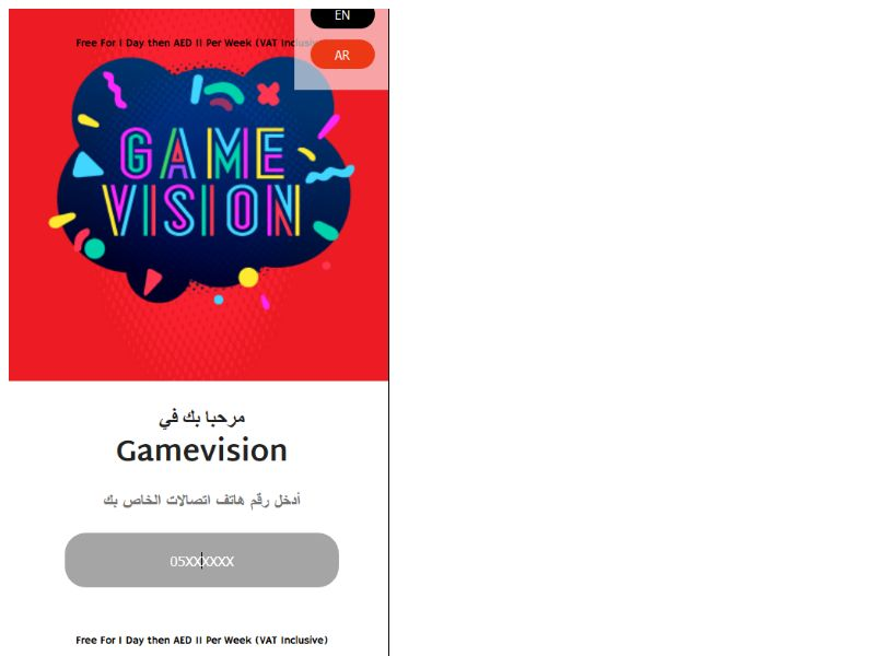 GameVision WIFI