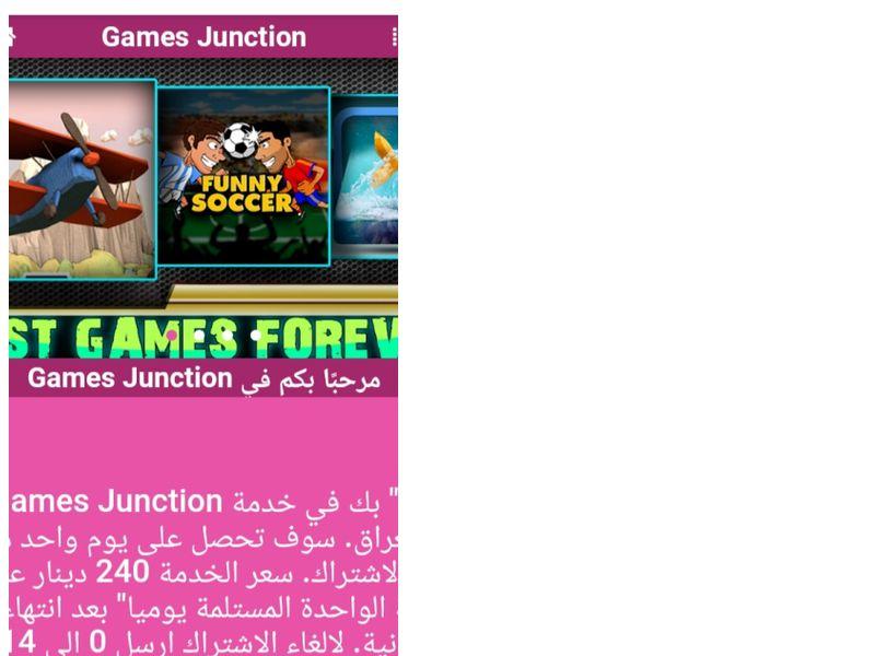 Game Junction Zain