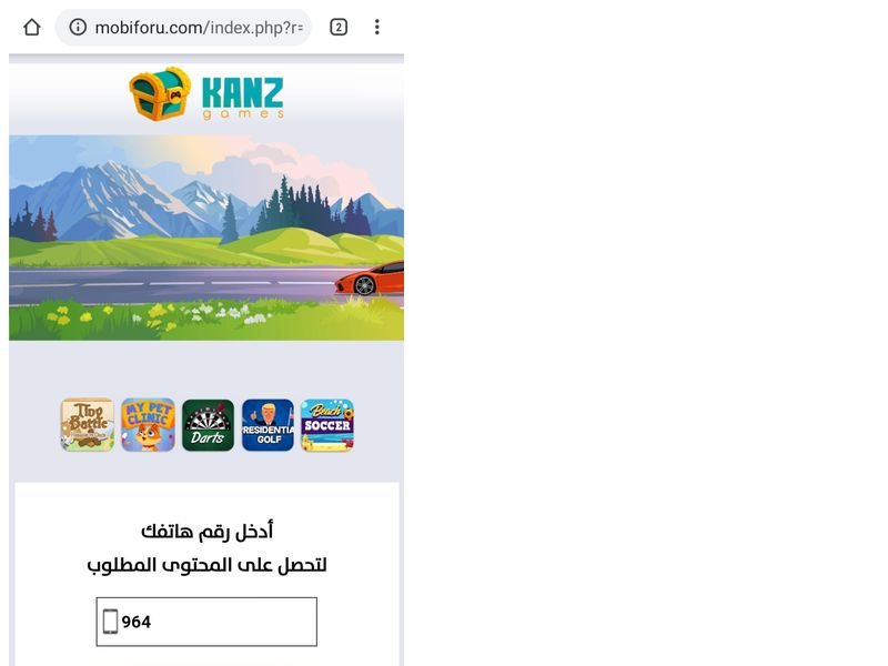 Kanz Games Asiacell
