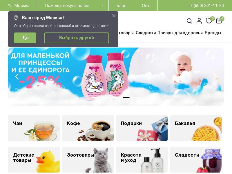 Tea.ru - RU (RU), [CPS   CPA]