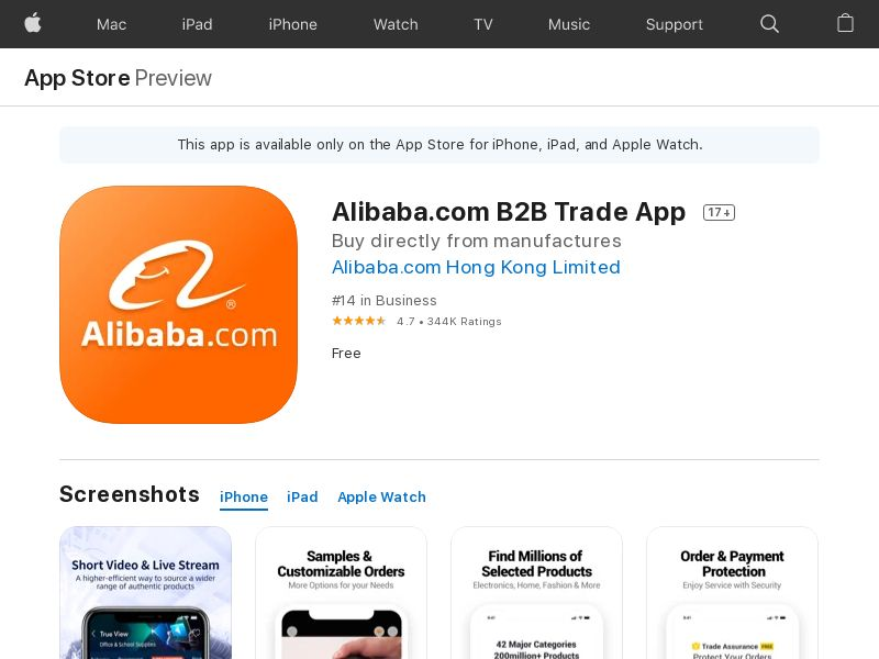 WW - Alibaba_Homepage IOS [DIRECT]