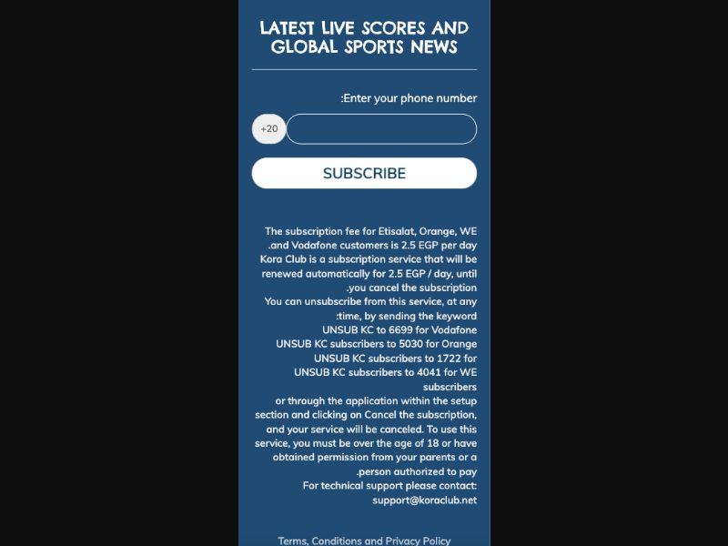 KoraClub - SMS Flow - EG-Orange - Sports - Mobile