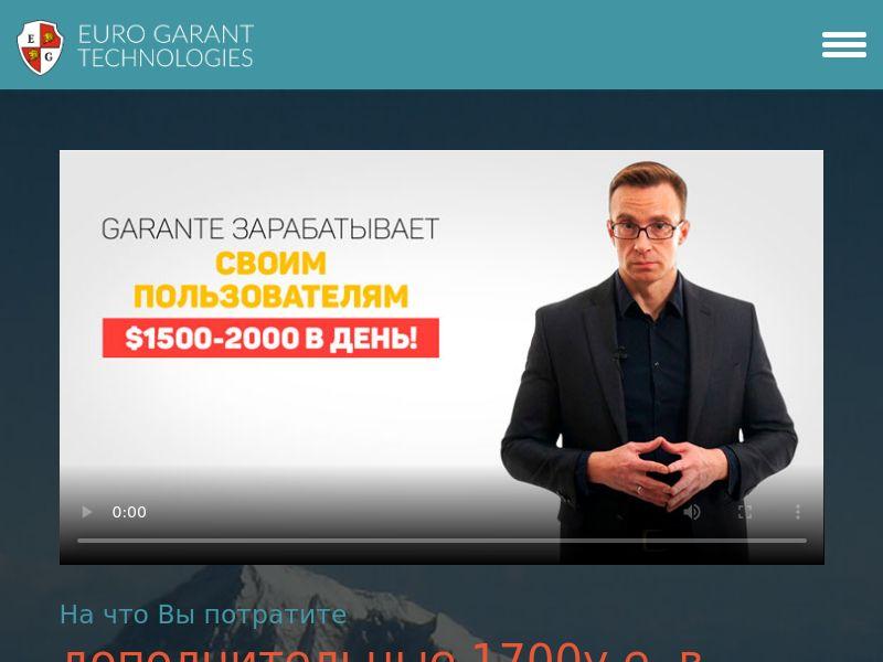 Eurogarant CPA RU speakers