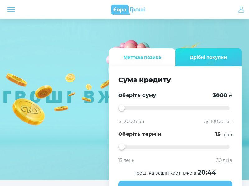 eurogroshi (eurogroshi.com.ua)