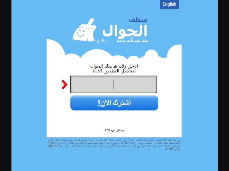 4605 | OM | Pin submit | Wifi Oman | Mainstream | Download