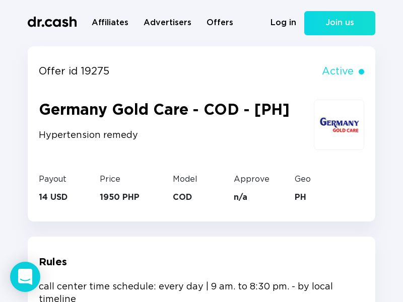 Germany Gold Care - COD - [PH]