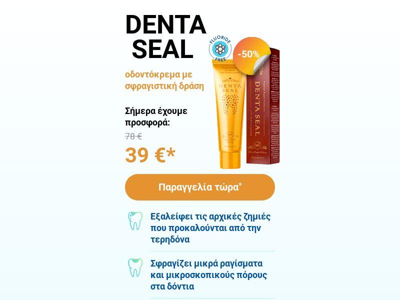 Denta Seal - CY, GR