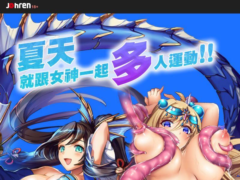 Kamihime Project X - DOI - Mobile - HK/MO/TW