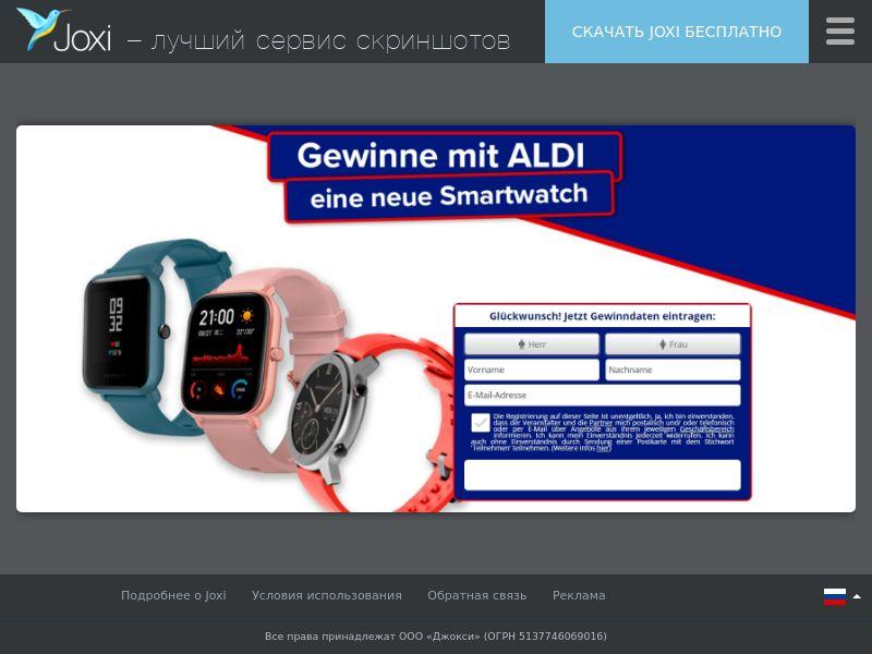 DE - Ceoo - Aldi SmartWatch 2020 - SOI