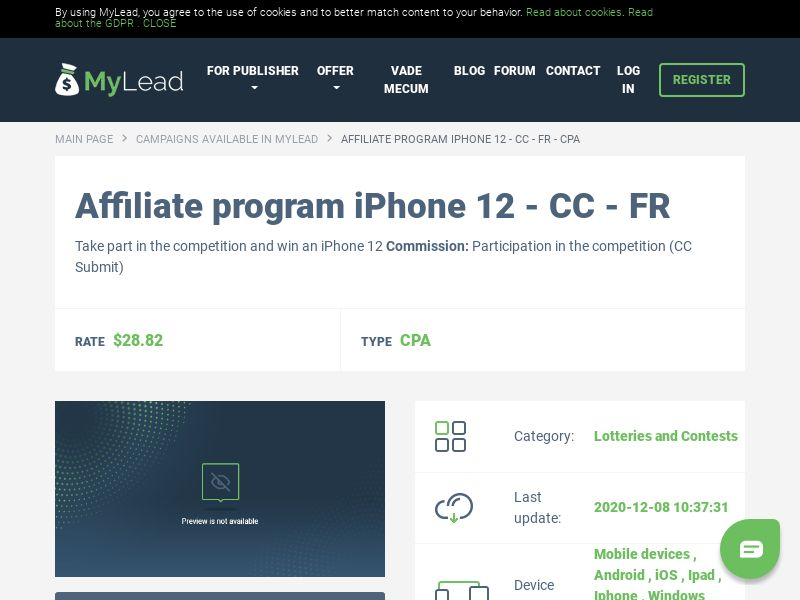 iPhone 12 - CC - FR (FR), [CPA], Lotteries and Contests, Credit Card Submit, paypal, survey, gift, gift card, free, amazon