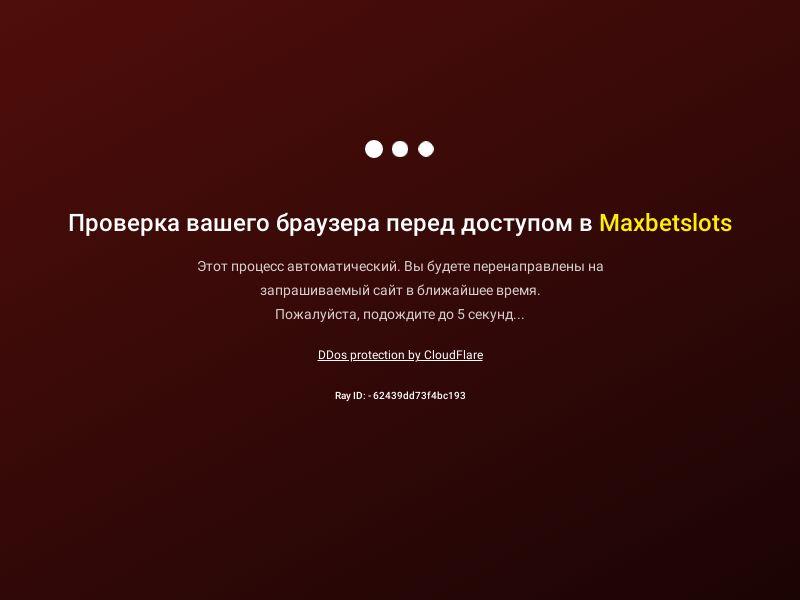 Maxbetslots RU | CPA NoBase (FB Apps, seo, context)