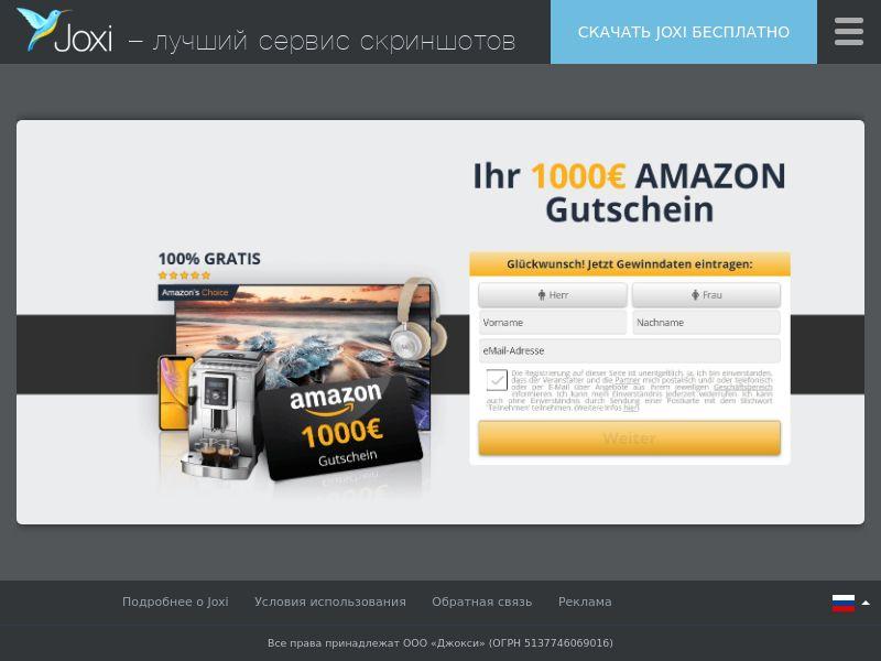 DE - Ceoo - Amazon €1000 - SOI