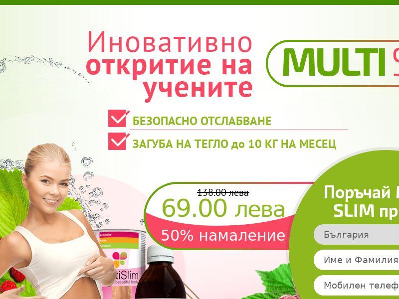 Multi Slim: Diet - COD - Desktop & Mobile [BG]