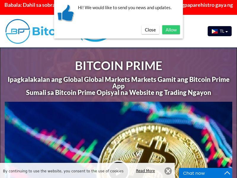 Bitcoin Prime Filipino 2609