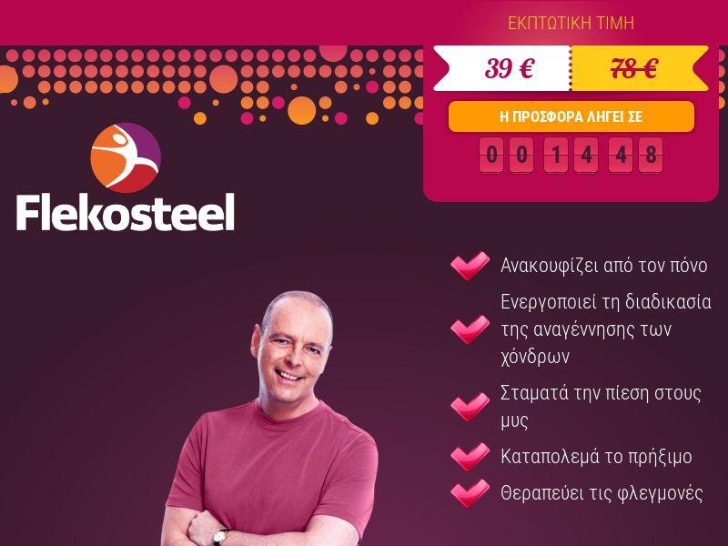Flekosteel - CY, GR