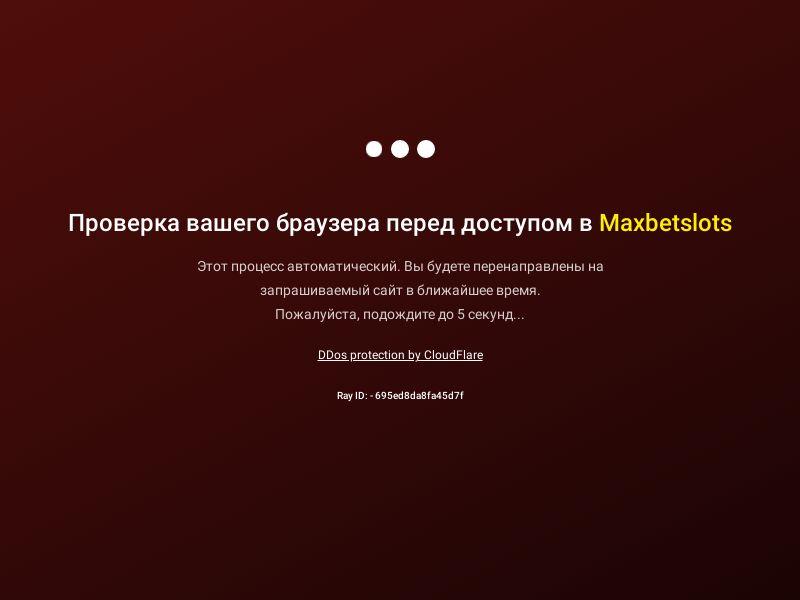 Maxbet (baseline) CPA RU