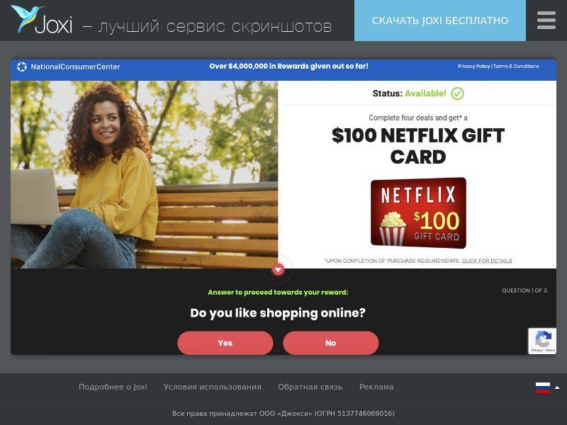 WEB/MOB Netflix $100 SOI /US