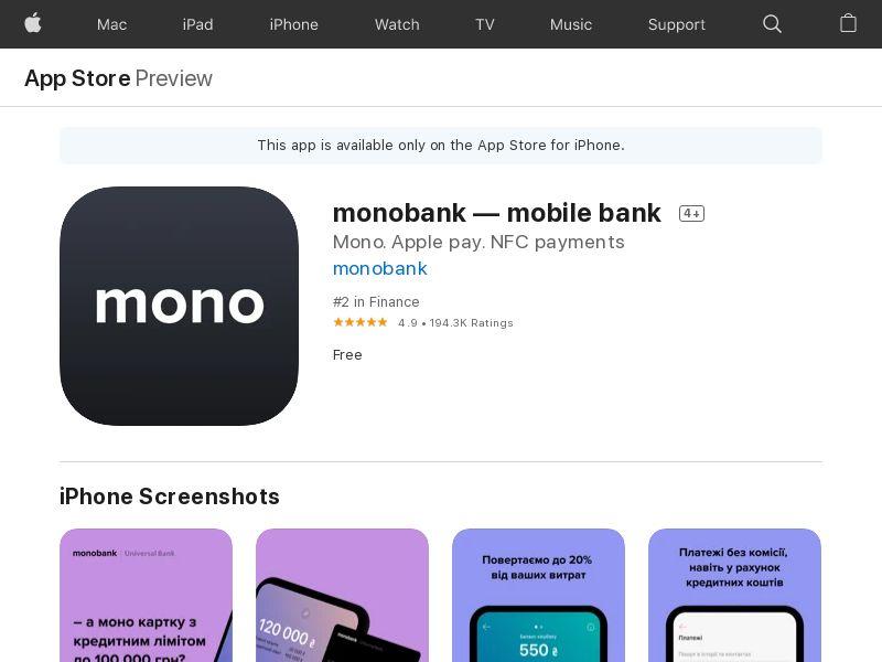 Monobank - iOS - UA - CPA - Install + OTP Password added #1
