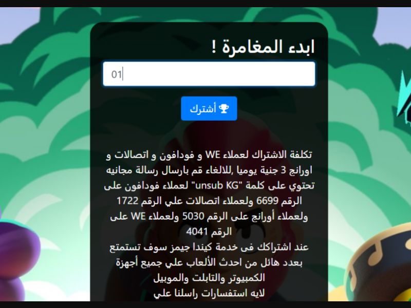 4145   EG   Pin submit   Wifi Egypt   Mainstream   Games