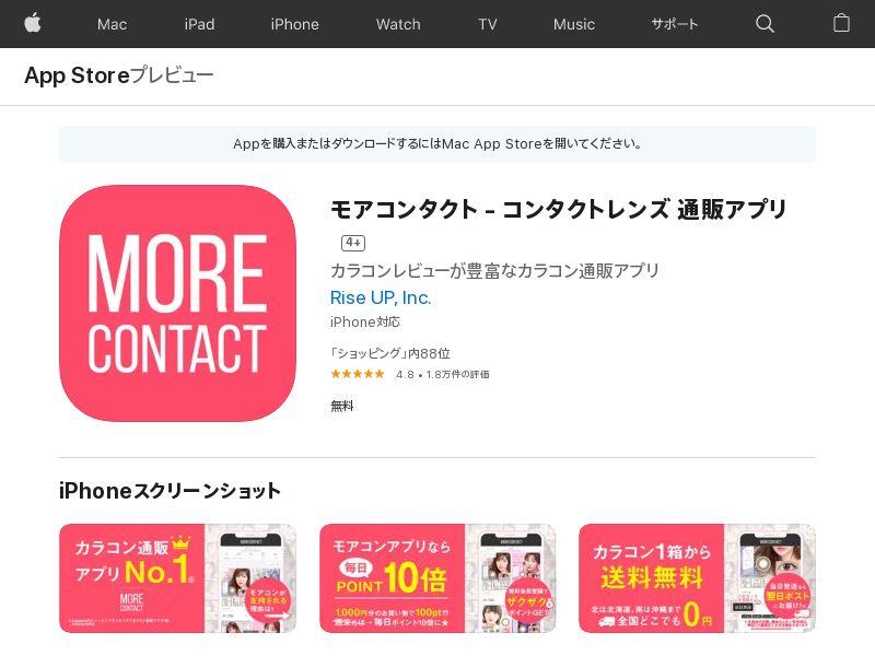 More Contact - IOS JP (hard kpi)