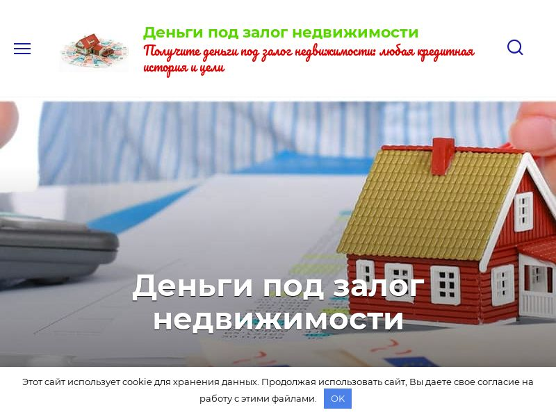 z400 (z400.ru)