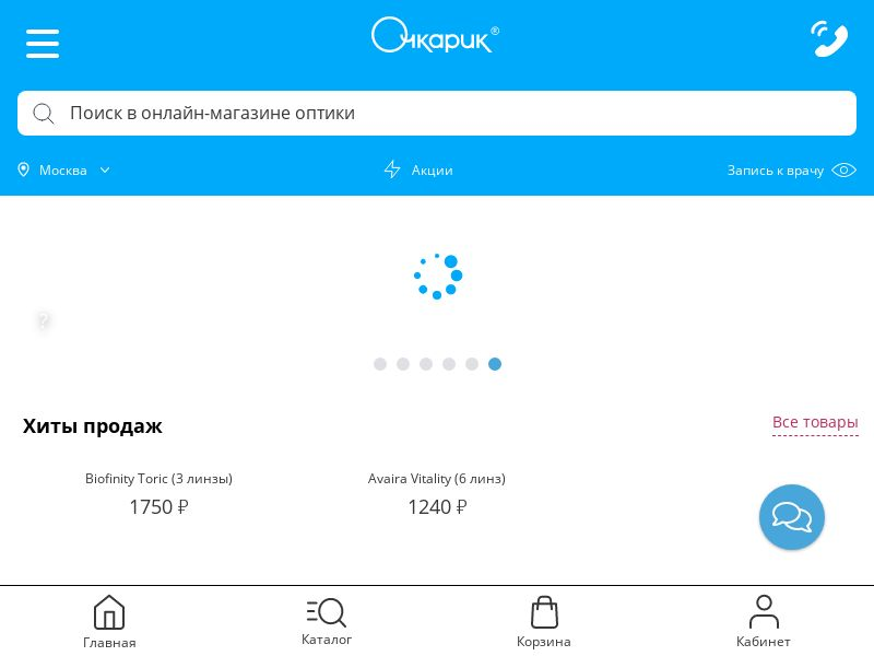 Ochkarik.ru RU CPS