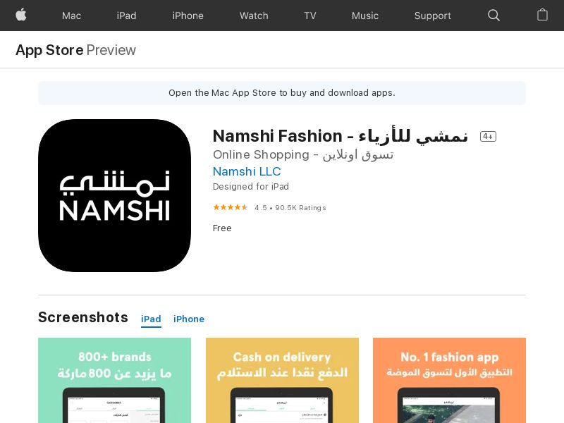 Namshi - iOS - SA AE*Only Direct traffic <<*PENDING*PRIVATE OFFER*>>