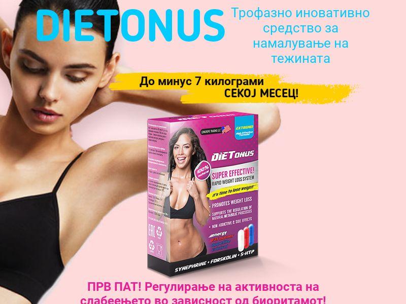 Dietonus MK - weight loss treatment