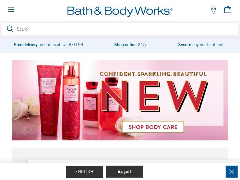 Bath & Body Works - BH, KW, SA, AE (BH,KW,SA,AE), [CPS], Health and Beauty, Cosmetics, Sell, coronavirus, corona, virus, keto, diet, weight, fitness, face mask