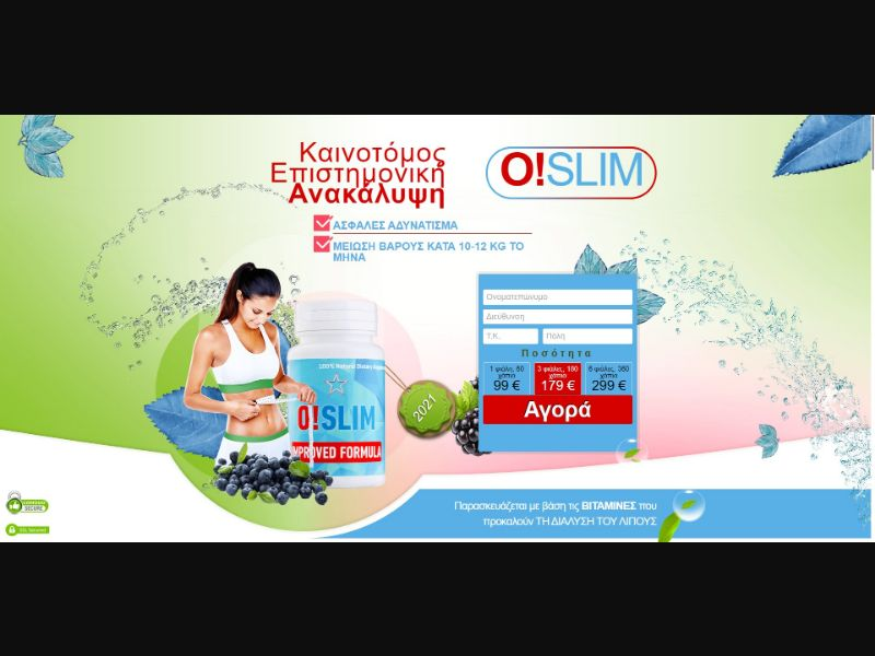 O!Slim - Diet & Weight Loss - SS - [GR]