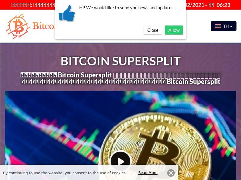 Bitcoin Supersplit Thai 3619