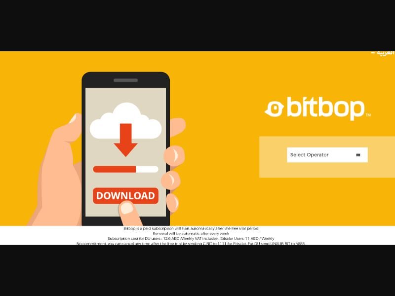 BitBop Download AE | PIN Submit