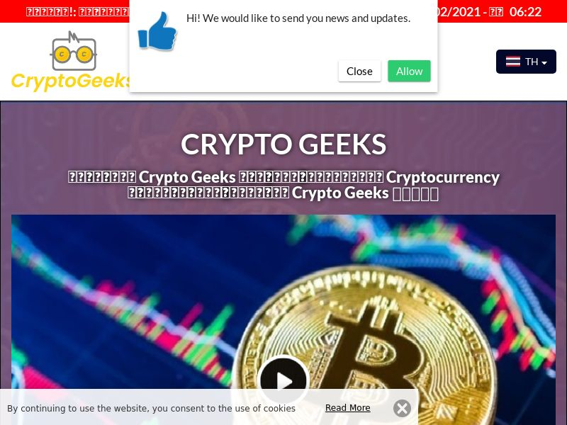 Crypto Geeks Thai 4165