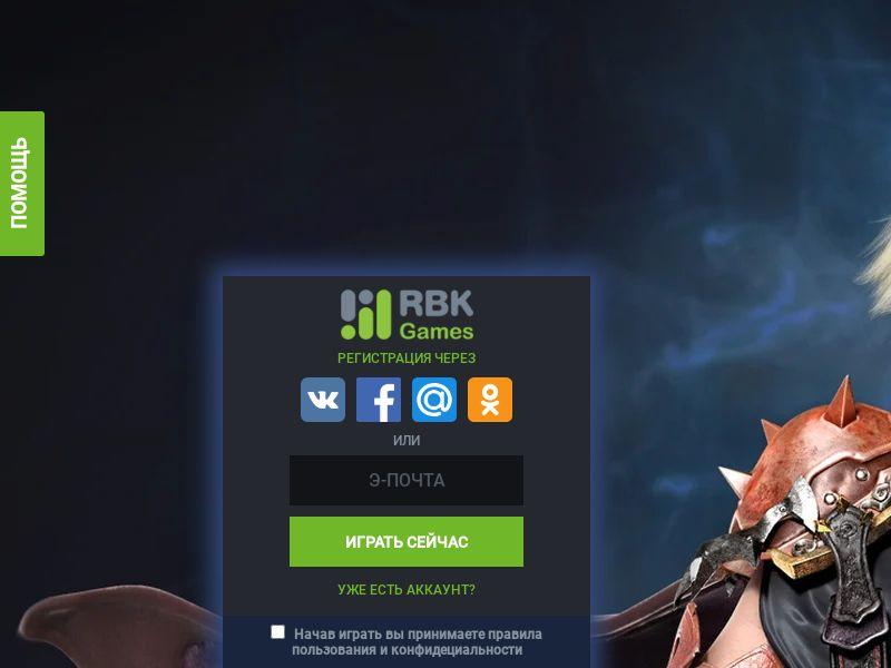 RBK Dragon Knight WW CPS