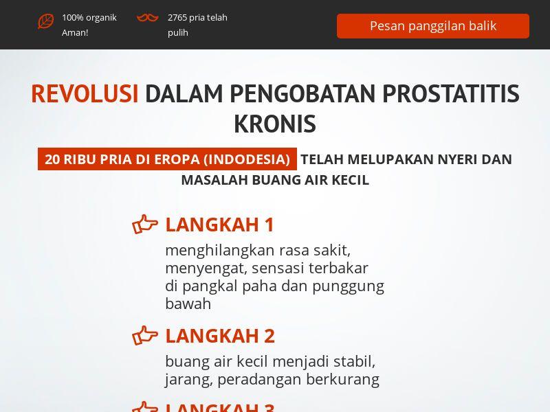 ProstEro ID - prostatitis, adenoma and hyperplasia product
