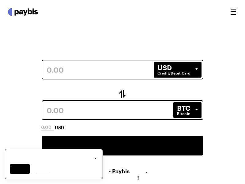 Paybis BTC exchange Korean - KR