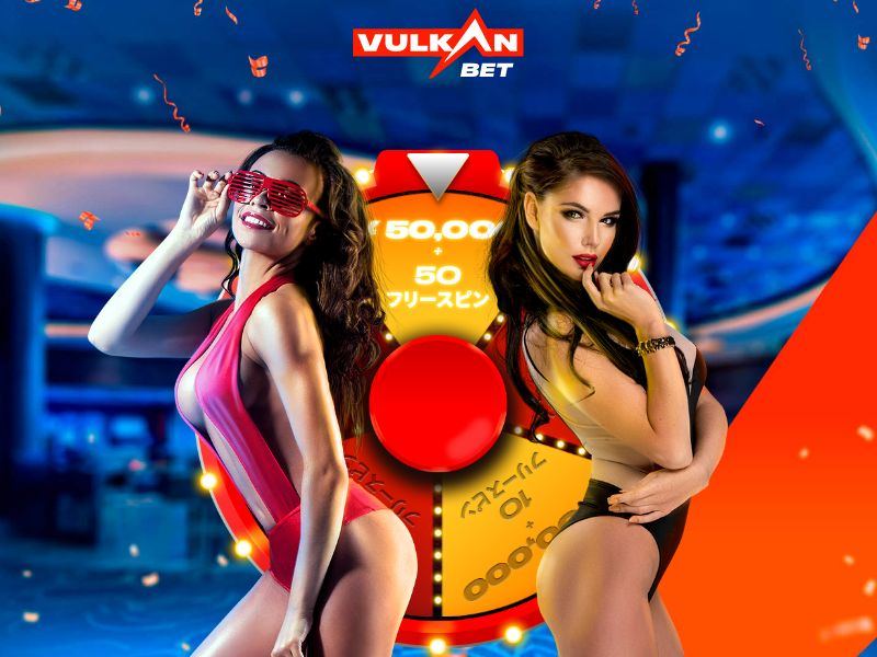 Vulkan.bet - JP (JP), [CPA], Gambling, Casino, Deposit Payment, million, lotto