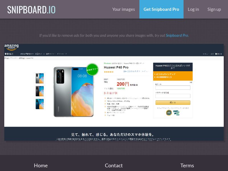 37758 - JP - Advantage Win - Amazon Win a Huawei P40 - CCsubmit