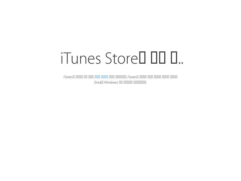 Kotodaman iOS JP CPI