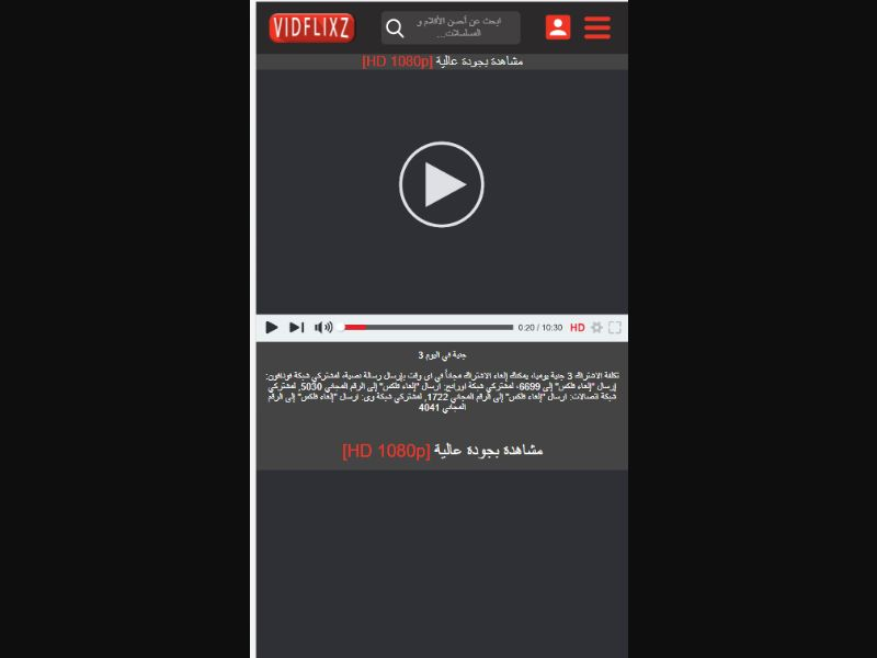 4683   EG   Pin submit   Wifi Egypt   Mainstream   Video