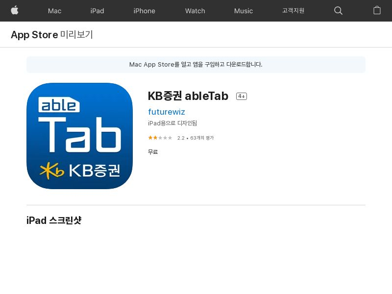 (MO)KBMable_CPR_IOS_KR