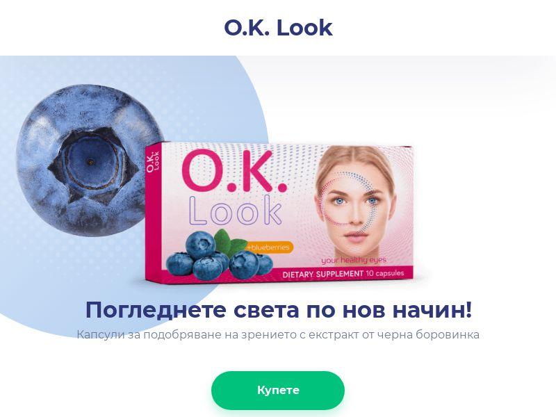 OK Look - BG