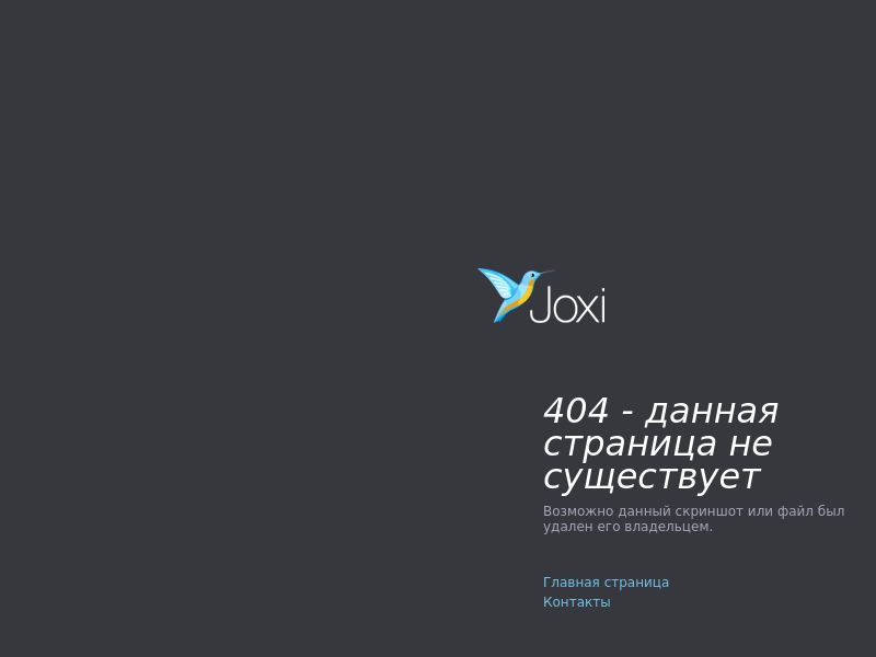 WEB/MOB Amaminow - CPL DOI /IT