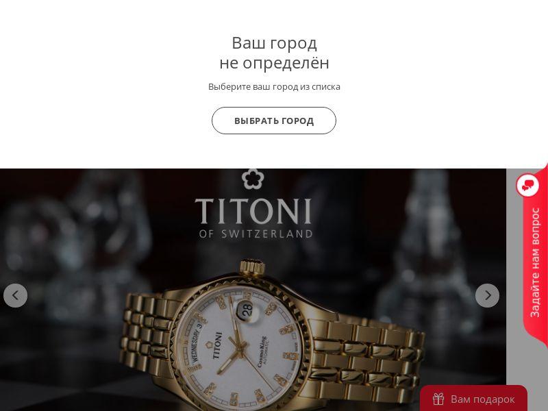 Bestwatch.ru - Online Watch Shop