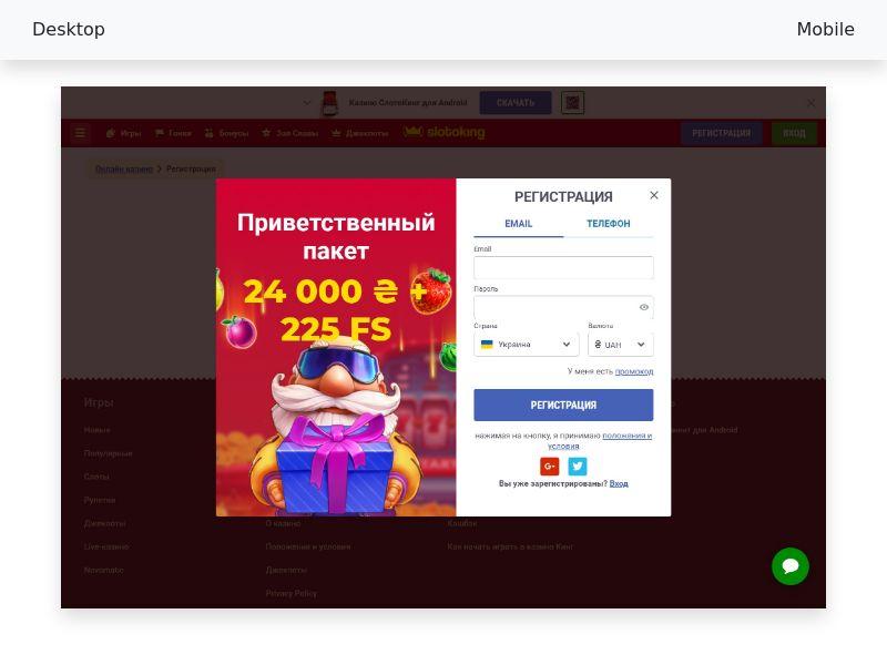 SlotoKing - CPA - UA