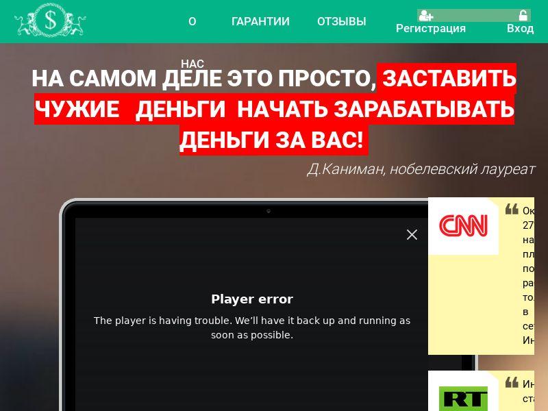 Bitcode CPA EN